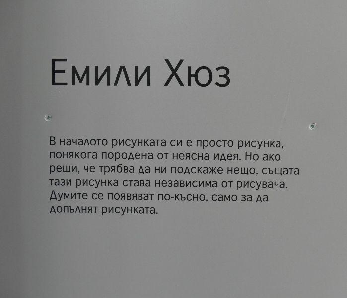 P1230535